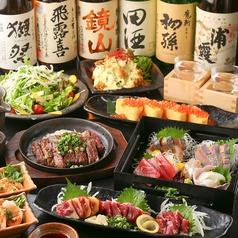 木村屋本店 武蔵小杉のおすすめ料理1
