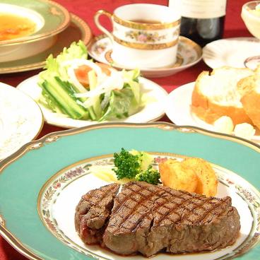 網焼ビフテキ 小松屋のおすすめ料理1