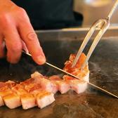 お好み焼き 鉄板ステーキ じゅうじゅうのおすすめ料理3
