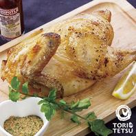 【鶏料理専門バル!TORITETSU!】