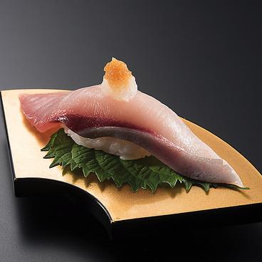 廻鮮寿司 しまなみ イオンモール倉敷店のおすすめ料理1