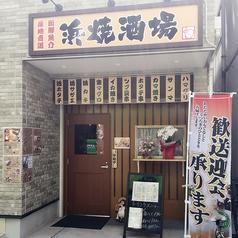 その他東京都の写真