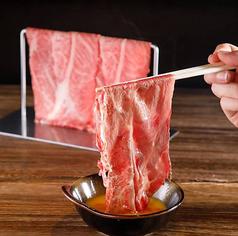 焼肉 肉の夜市 広島店のおすすめ料理1