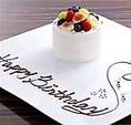 お誕生日などはケーキ持込みOK