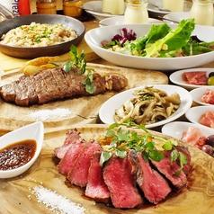 神田の肉バル ランプキャップ RUMP CAP 田町店のコース写真
