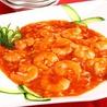 西安厨房 唐華のおすすめポイント3