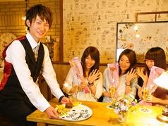 Free Smile Cafeの写真