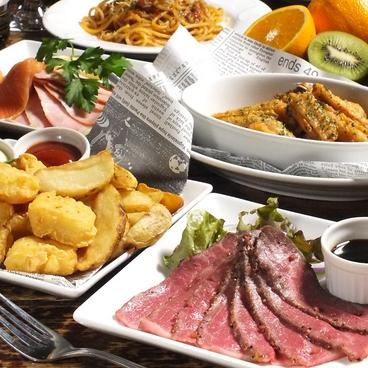 英国風パブ HUB 上野昭和通り店のおすすめ料理1