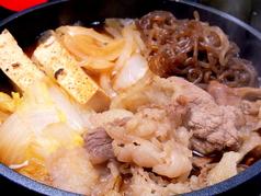 喜久味 きくみ 本店のおすすめ料理3