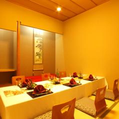 広島日本料理 京もみじの雰囲気1
