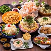 料理12品+飲み放題付きコース2700円☆
