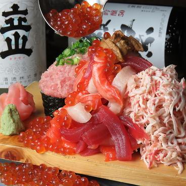 大庄水産 草加西口店のおすすめ料理1