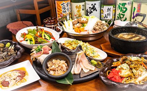 ★君鶏まるごと、豪華プレミアムコース★ すげ〜、名物料理がすべて食べられますぅ!