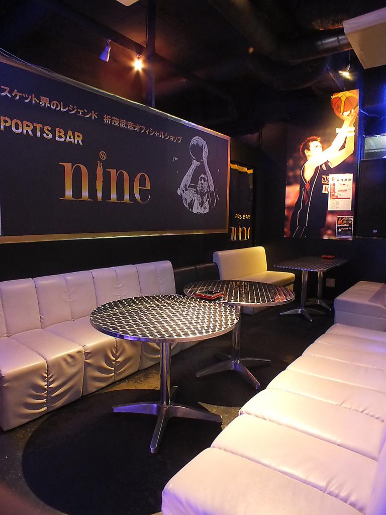 スポーツ & ダーツ バー nine ( ナイン ) 店舗イメージ5