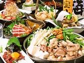 一慶 西中洲店のおすすめ料理3
