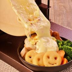 料理メニュー写真アルプスの少女ハイジで有名な本場ラクレットチーズ『スタンダードプラン』通常2500円がなんと【1280円】