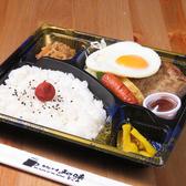 カフェ工房 和味 小倉台のおすすめ料理3