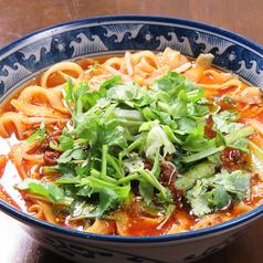 西安刀削麺専門店のおすすめ料理1