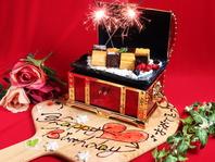 誕生日/お祝い/記念日にはデザートプレート
