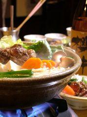 新徳島料理 かたやま 店舗画像