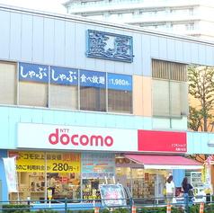 藍屋 武蔵小杉店の外観2