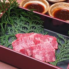 茨城県産常陸牛 和牛ハラミ