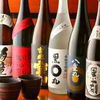 ■焼酎・日本酒も豊富♪