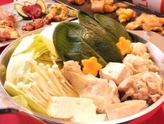 masahiro マサヒロのおすすめ料理1
