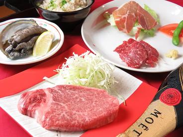 鉄板焼 はしもと 熊本のおすすめ料理1