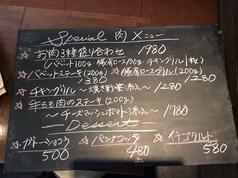 ワイガヤ WAIGAYA 桜新町店イメージ