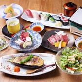 料亭 秀のおすすめ料理2