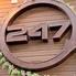 バリ風居酒屋 247 金沢文庫店のロゴ