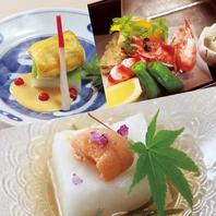 ◆旬の食材で極上の味を提供します