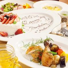 リンシエメ L'INSIEMEのおすすめ料理1