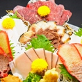 ◆ 伝統の鯨料理を新宿で… 「鯨刺身5種盛り」 ◆