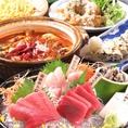 《新鮮な鮮魚がおすすめ》日本酒とご一緒にお愉しみいただけるお刺身盛合わせをご用意しております。ご予算・ご利用シーンに合わせた飲み放題付き宴会コースもご用意しております。静岡の銘酒とご一緒にお愉しみ下さい。