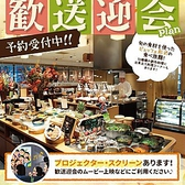 葡萄の杜 互談や 東京ビルTOKIAのおすすめ料理2