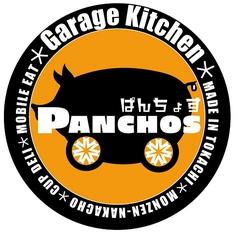 PANCHOS ガレージキッチンの写真