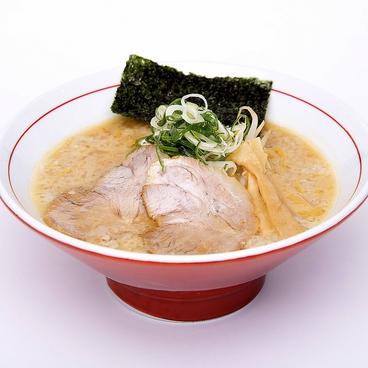 野方ホープ 川崎元住吉店のおすすめ料理1