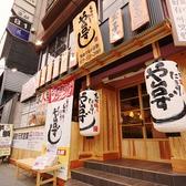 や台ずし 大阪 蒲生町の雰囲気3