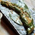 料理メニュー写真胡瓜のスタミナ醤油漬け