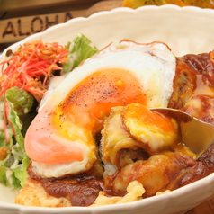 Cafe Aloha Garden カフェアロハガーデンのおすすめ料理1