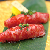 焼肉庵 兆 京都駅前本店のおすすめ料理2