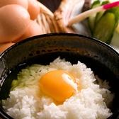 旨し料理 勝手場のおすすめ料理2