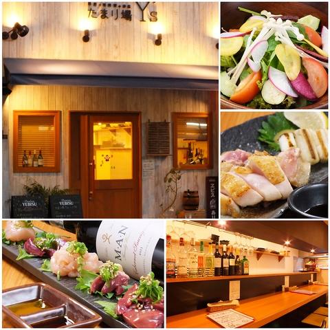野菜と鶏料理のお店たまり場Y's