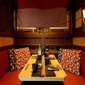 和のあたたかみを感じて…デート、大切な記念日などにぴったりな空間になっております♪名古屋駅/名駅/居酒屋/個室/飲み放題