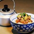 料理メニュー写真大漁海鮮丼(2~3人前)
