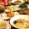 小青蓮 日吉店 健康中華庵のおすすめポイント3
