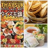 イサーン酒場 川崎のおすすめ料理2