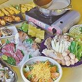 居酒屋 誠 小月店のおすすめ料理3
